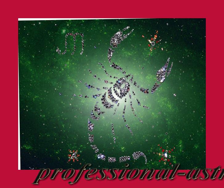 скорпион знак зодиака Скорпион