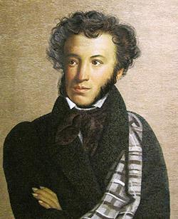 Пушкин какой знак зодиака