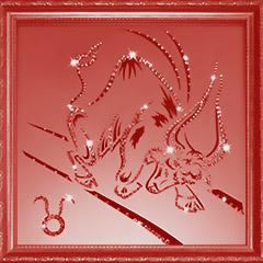 Телец. Астрологический прогноз на сентябрь 2014