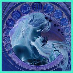 Дева. Астрологический прогноз на ноябрь 2014