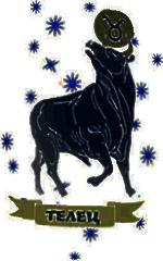 телец знак зодиака характеристика