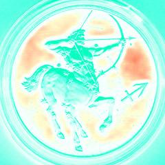 камень талисман знак зодиака Стрелец