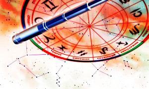 по году рождения гороскоп