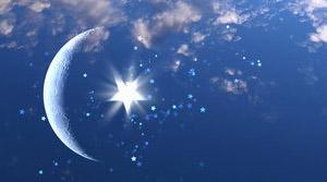 календарь лунный на ноябрь