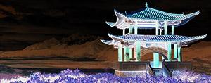 Гороскоп китайский по годам
