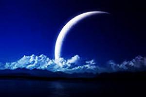 лунных суток характеристика