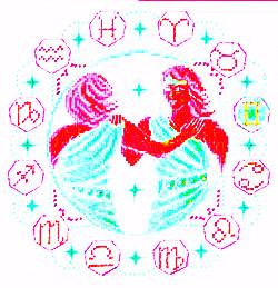 знак зодиака везучий