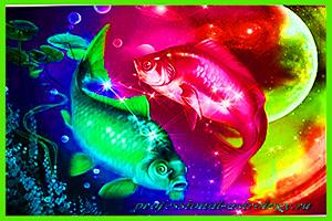 Рыбы и Рыбы совместимость знаков зодиака