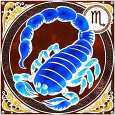 скорпион любовный гороскоп