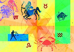 счастье и астрология