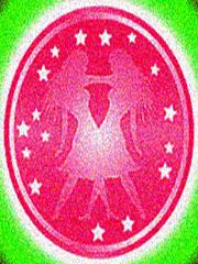 женщина знак зодиака Близнецы
