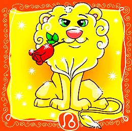 любовный гороскоп Лев март 2015 года