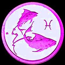 Рыбы гороскоп на март 2015 года