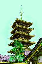 по дате рождения японский гороскоп