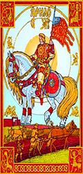 по году славянский гороскоп