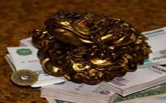 март 2015 финансовый гороскоп